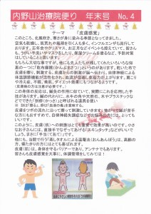 IMG_20161213_0001